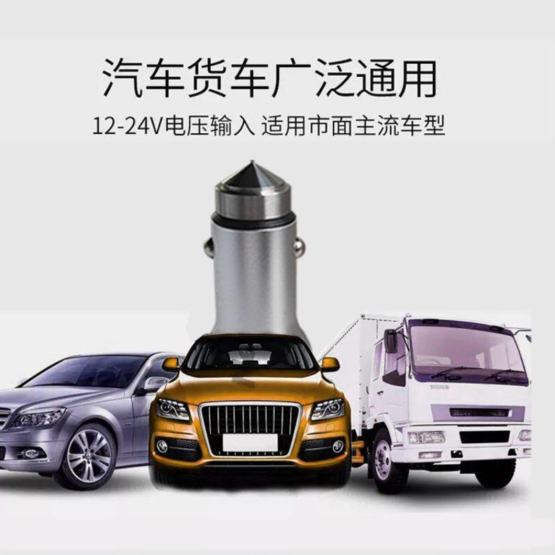 快充车载充电器智能金属外壳12V轿车24V货车通用PD协议